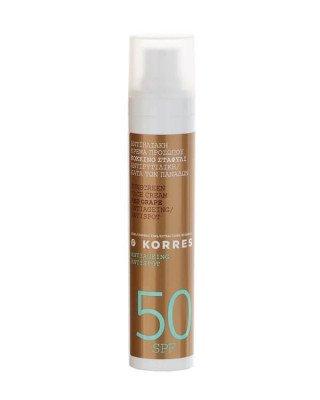 Korres Korres - Red Grape Sunscreen Face Cream SPF50 - 50 ml