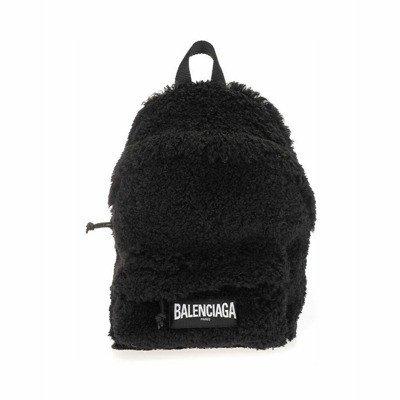 Balenciaga Fluffy XXL Backpack
