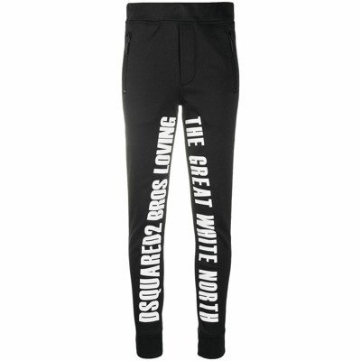 Dsquared2 Slogan print ski trousers