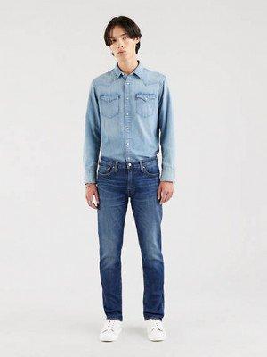 Levi's 511™ Slim Jeans - Blauw / Band Wagon