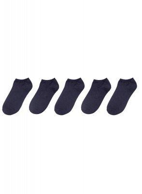HEMA 5-pak Herensokken Donkerblauw (donkerblauw)